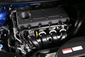Engine Of The New Car Stock Photography - 29198892