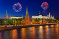 Fireworks Over Kremlin In Moscow Stock Photography - 29252562