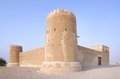Zubarah Fort Qatar, A View From South Stock Images - 29434064