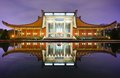Sun Yat-Sen Memorial Hall Royalty Free Stock Photos - 29468698