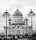 Christ The Savior Church In Moscow, Russia Stock Photography - 29595232
