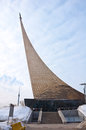 Monument To The Conquerors Of Space. Moscow. Russia Stock Image - 29747811