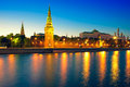 View Of The Moscow Kremlin And Moskva River At Nig Stock Image - 29776331