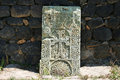 Khachkar Or Cross-stone Stock Photography - 29864122
