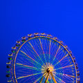 Carousel. Ferris Wheel On A Blue Background. Stock Photo - 29924230