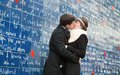 Couple Kissing On Montmartre In Paris Stock Images - 29981504