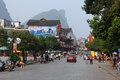 West Street Of YangShuo Royalty Free Stock Images - 30002139