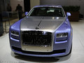 Rolls-Royce Showcased At The New York Auto Show Stock Photography - 30145812