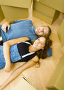 Resting Couple Royalty Free Stock Images - 3041779