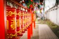 Line Of Red Praying Drums Stock Photos - 30941203
