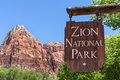 Entrance Sign At Zion National Park Stock Photo - 30990190