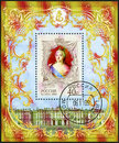 RUSSIA - 2009: Shows The 300th Anniversary Of Birth Of Elizaveta Petrovna (1709-1762), Empress, History Of The Russian State Royalty Free Stock Image - 31141216
