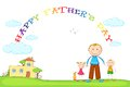 Father With Kids In Father S Day Background Stock Photos - 31193293