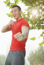 Young Muscular Man In A Fighting Stance Stock Photos - 31689173