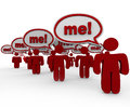 Many People Shouting Me To Stand Out In A Crowd Royalty Free Stock Image - 31864946
