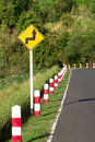 A Road Sign Stock Images - 32017664