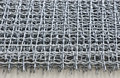 Wire Mesh Royalty Free Stock Photo - 32147395