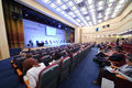 Auditorium Of International Conference Real Estate Managementin Corporations Stock Photo - 32223590