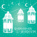 Arabic Lamps For Holy Month Of Muslim Community Ra Royalty Free Stock Photo - 32501825