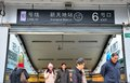 Shanghai Xintiandi Subway Station Entrance, China Stock Photo - 32777580