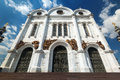 The Cathedral Of Christ The Saviour In Moscow Royalty Free Stock Photo - 32868535