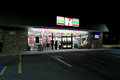 7-11 At Night Stock Photos - 32897173