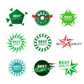 Vector Icons Best Quality Royalty Free Stock Images - 33046709