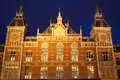 Amsterdam Central Train Station At Night Stock Photo - 33470020
