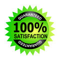 100 Satisfaction Guaranteed Royalty Free Stock Image - 3352486