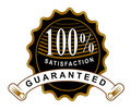 100 Satisfaction Guaranteed Stock Photo - 3352490