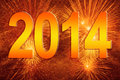 New Year 2014 Royalty Free Stock Photo - 33632605