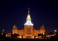 Moscow State University At Night Stock Images - 33855534