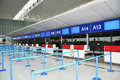 Airport Check-in Counter Stock Image - 34098221