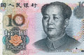 Chinese Paper Money Royalty Free Stock Photo - 34610735