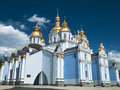 Orthodox Church Royalty Free Stock Images - 35284369