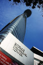 Bitexco Financial Tower ( Lotus Tower) Stock Images - 35912664