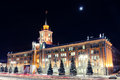 City Hall In Yekaterinburg Stock Photo - 35985110