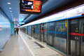 Beijing Subway Royalty Free Stock Images - 36037319
