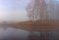 Autumn Foggy Morning At The Pond Royalty Free Stock Photography - 36058617