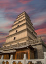 Giant Wild Goose Pagoda,  Xian (Sian, Xi An), Shaanxi Province, China Royalty Free Stock Photography - 36101237