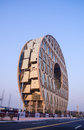 Guangzhou Round Building Royalty Free Stock Photography - 36359917