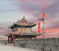 Fortifications Of Xian (Sian, Xi An) An Ancient Capital Of China Stock Photos - 36444373