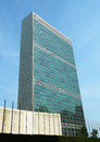 The United Nations Building In Manhattan Stock Image - 36488141