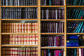 Law Library Royalty Free Stock Photo - 36771325