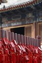 Beijing Long Life Temple Royalty Free Stock Photos - 3754008