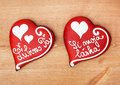 Two Gingerbread Love Hearts Royalty Free Stock Images - 37552519