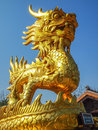 Golden Dragon Statue Stock Image - 37704911