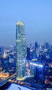 The Tianjin Tower At Night Royalty Free Stock Photo - 37742735