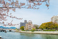 Atomic Dome In Hiroshima On A Sunny Day, Hiroshima Japan Royalty Free Stock Images - 37776809