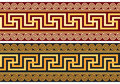 Vector Frieze With Greek Ornament (Meander) Royalty Free Stock Photos - 38165958